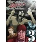 逆境無頼カイジ 3 (DVD) /  (管理:161161)