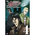 逆境無頼カイジ 4 (DVD) /  (管理:161946)