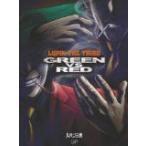 ルパン三世 GREEN vs RED (通常版)本編DVD+サントラCD (DVD) (2008) 栗田貫一; 小林清志; 増山江威子; 井上真樹夫; 納谷悟朗 (管理:161392)