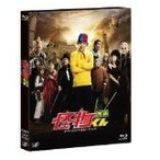 「映画 怪物くん」3D&2D Blu-ray (Blu-ray) (2012) 大野 智; 松岡昌宏; 八嶋智人; 川島海荷; 中村義洋 (管理:216626)