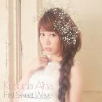 (CD)デビューミニアルバム First Sweet Wave (通常盤)/楠田亜衣奈 (管理:533227)