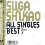 ALL SINGLES BEST [CD] スガシカオ [管理:503392]