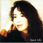 (CD)Quiet Life / 竹内まりや (管理:544530)