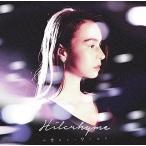 (CD)パラレル・ワールド(初回限定盤)(DVD付) / ヒルクライム (管理:541308)