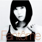 Fantome / 宇多田ヒカル (管理:536168)