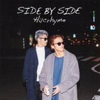 SIDE BY SIDE/ヒルクライム(CD)(管理番号:539229)