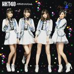 (CD)�Х��äƤ��������ʷ���ס� / HKT48 (������543858)