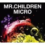 Mr.Children 2001-2005  micro  初回限定盤  DVD付