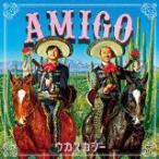 AMIGO [CD] ウカスカジー [管理:528985]