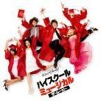 ハイスクール・ミュージカル・ザ・ムービー [Soundtrack] [CD] サントラ [管理:510642]