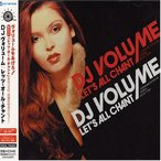 (CD)レッツ・オール・チャント / DJヴォリューム (管理:539516)