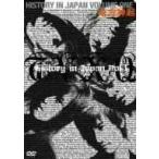 東方神起 HISTORY in JAPAN vol.1 [DVD] [管理:142181]