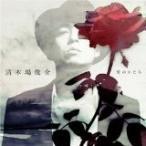 (CD)愛のかたち(DVD付) / 清木場俊介 (管理:507052)