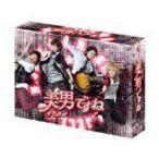 美男ですね コンプリートDVD-BOX (2011)  (管理:185778)