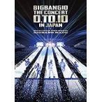 BIGBANG10 THE CONCERT : 0.TO.10 IN JAPAN + BIGBANG10 THE MOVIE BIGBANG MADE(DVD(2枚組)) /  (管理:225317)