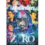 三代目J Soul Brothers LIVE TOUR 2012 「0~ZERO~」 (2枚組DVD) [DVD] (2013) 三代目 J Soul ... [管理:197850]