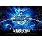 三代目J Soul Brothers LIVE TOUR 2014「BLUE IMPACT」(DVD2枚組) [DVD] (2014) 三代目J Soul... [管理:205669]