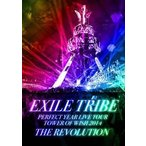 EXILE TRIBE PERFECT YEAR LIVE TOUR TOWER OF WISH 2014 ~THE REVOLUTION~ (DVD5枚組) (初回生産限定豪華盤)(管理:208324)