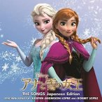 (CD)���ʤ���ν��� �������� ���ܸ��� Soundtrack / (������530440)