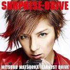 SURPRISE-DRIVE (CD+DVD) / Mitsuru Matsuoka EARNEST DRIVE【管理:529956】