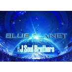 三代目 J Soul Brothers LIVE TOUR 2015 「BLUE PLANET」(DVD3枚組+スマプラ)(初回生産限定盤) (管理:221580)