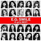 E.G. SMILE -E-girls BEST-(2CDミュージック) / E-girls (管理:532751)