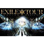 "EXILE LIVE TOUR 2015 ""AMAZING WORLD""(DVD3枚組)/(DVD)(管理:222678)"