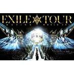 "EXILE LIVE TOUR 2015 ""AMAZING WORLD""(DVD2枚組)(管理:222677)"