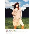 8colors Hitomi Shimatani CLIPS+LIVE [DVD] (2002) 島谷ひとみ [管理:35312]