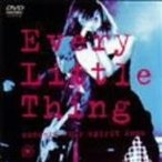 Every Little Thing Concert Tour Spirit 2000 [DVD] / Every Little Thing【管理:62848】