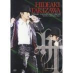 滝沢秀明 ありがとう 2005年 さようなら (DVD) (2006) 滝沢秀明 (管理:145907)