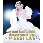 ayumi hamasaki 15th ANNIVERSARY TOUR 〜A(ロゴ) BEST LIVE〜 (Blu-ray +LIVE Photo Book) (初回生産限定) / 浜崎あゆみ (管理:251352)