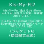 Kis-My-Ftに 逢えるde Show vol.3 at 国立代々木競技場第一体育館 2011.2.12/Kis-My-Ft2 (管理:184664)