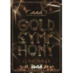 AAA ARENA TOUR 2014 -Gold Symphony- (DVD2枚組) (初回生産限定盤) / (管理:208207)