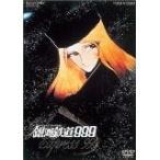 銀河鉄道999 (劇場版) (DVD) /  (管理:133865)