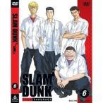 SLAM DUNK VOL.6 [DVD] (2005) 草尾毅; 平松晶子; 梁田清之; 緑川光; 置鮎龍太郎; 塩屋翼; 井上雄彦 [管理:64865]