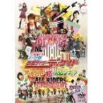 ネット版 仮面ライダーディケイド オールライダー超(スーパー)スピンオフ (DVD)(2009) (管理:171721)