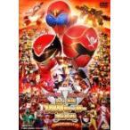 ゴーカイジャー ゴセイジャー スーパー戦隊199ヒーロー大決戦 コレクターズパック (DVD) (2011) (管理:185099)