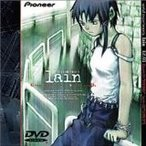 serial experiments lain lif.01 [DVD] /  【管理:165712】