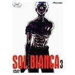 太陽の船ソルビアンカ 3〜Tercero〜 (DVD) (2000) 松本梨香; 榊原良子 (管理:200399)