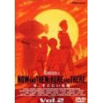 今、そこにいる僕 Vol.2 [DVD] (2000) 岡村明美; 名塚佳織 [管理:641069]