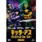 キック・アス ジャスティス・フォーエバー (DVD) /  (管理:205791)