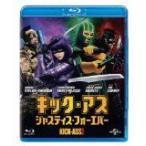キック・アス ジャスティス・フォーエバー (Blu-ray) (管理:253361)