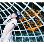 infinite synthesis 2(初回限定盤CD+Blu-ray) / fripSide【管理:529463】