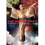 マツケンサンバII振り付け完全マニュアルDVD (DVD) (2004) 松平健 (管理:53177)画像