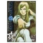 TEXHNOLYZE unite02 (DVD) (2003) 羽賀聖; 井之上隆志