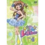 きらりん☆レボリューション STAGE 4 (DVD) (2006) 久