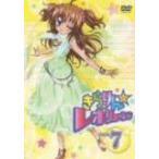 きらりん☆レボリューション STAGE 7 (DVD) (2007) 久