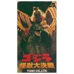 (SFC) ゴジラ怪獣大決戦 (管理:3815)