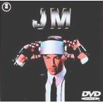 (DVD)JM (DVD)(管理:271483)